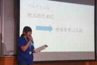 まとめの発表会-2